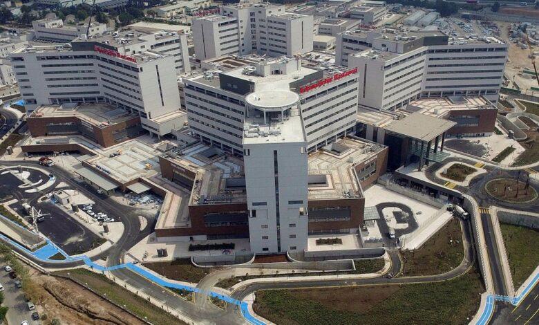 Adana Şehir Eğitim ve Araştırma Hastanesi Genel Cerrahi Kliniği
