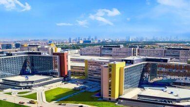 Ankara Şehir Hastanesi İç Hastalıkları Doktorları
