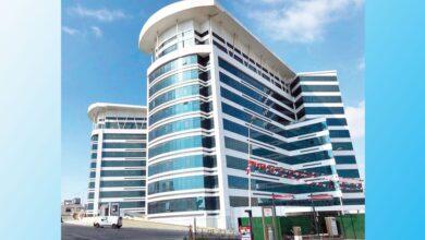Büyükçekmece Mimar Sinan Devlet Hastanesi Göz Hastalıkları