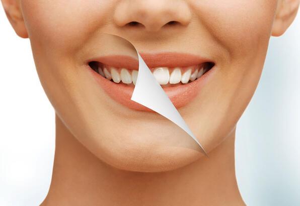 Kartal Lütfi Kırdar Şehir Hastanesi Ağız ve Diş Sağlığı Hastalıkları