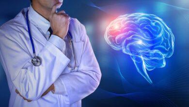 Ege Üniversitesi Tıp Fakültesi Hastanesi Beyin ve Sinir Cerrahisi