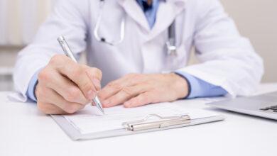 Cemil Taşçıoğlu Şehir Hastanesi İç Hastalıkları Kliniği ve Doktorları