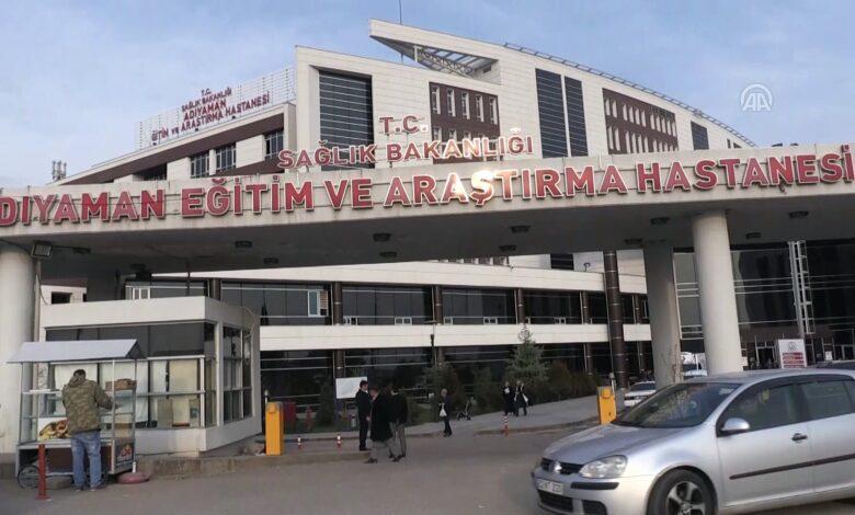 Adıyaman Eğitim ve Araştırma Hastanesi Cerrahi Bölümler Doktorlar
