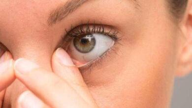 Sadık Eratik Göz Hastanesi Doktorları